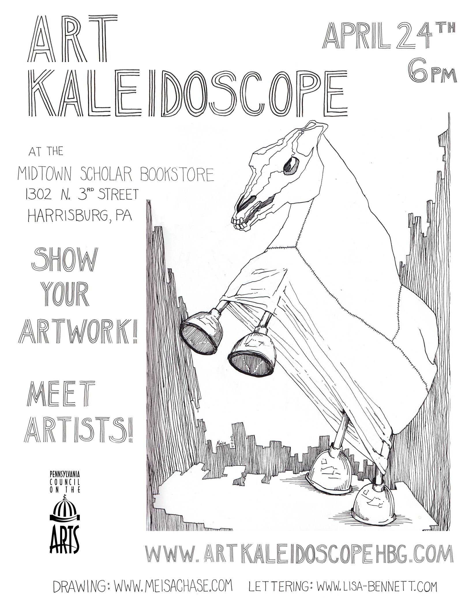 April Art Kaleidoscope